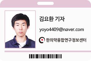 [의국] 김요환 명찰.jpg