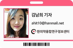 [의국] 김남희 명찰.jpg
