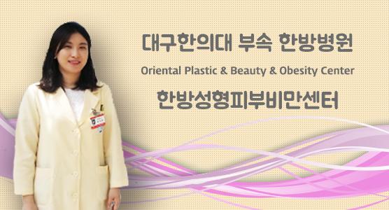 의국스토리 김요환 최애련 교수님 2.jpg