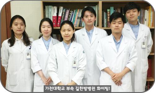 의국스토리 김남희 단체.jpg