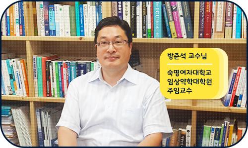 의국스토리 이헌정 방준석 교수님.jpg