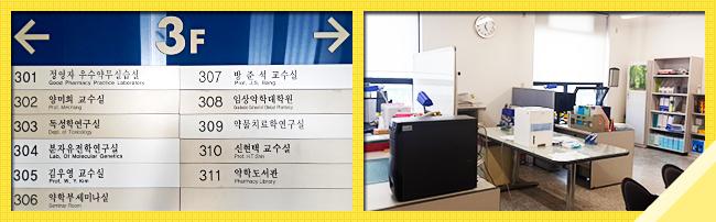 의국스토리 이헌정 중간.jpg