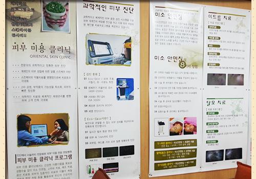 의국스토리 김요환 소개 대자보.jpg