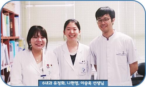 의국스토리 이민정 경희 신장내분비내과 단체사진.jpg