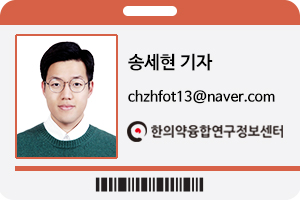 [의국] 송세현 명찰.jpg