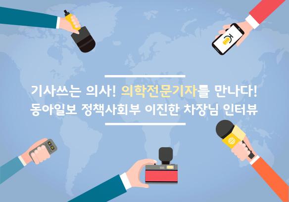 [의국] 박한송.jpg